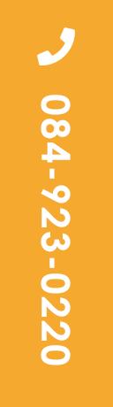 084-923-0220